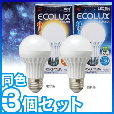 【送料無料】 【3個セット】LED電球(プラスチックボディ)一般電球タイプ(40W相当)LDA4L-H-V4...