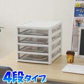 アイリスオーヤマ オフィスチェスト OCE-S400R おしゃれ ◆2 ■SS