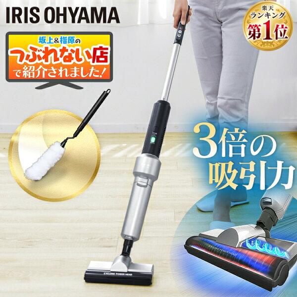 《レビュー書いておまけプレゼント 》掃除機コードレスアイリスオーヤマIC-SLDCP5スティッククリーナー掃除機ハンディ紙パック