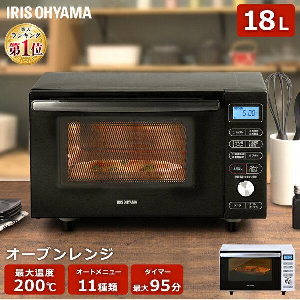 オーブンレンジ18LMO-F1805-WMO-F1805-Bオーブンレンジ18Lフラットテーブルオーブンレンジ台所キッチン解凍オ