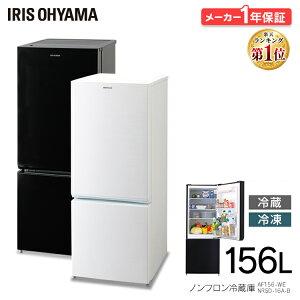 アイリスオーヤマ AF156-WE