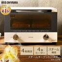 トースター 4枚 焼き アイリスオーヤマ SOT-012-W