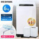 《レビュー書いてバスマットプレゼント★》洗濯機 6kg 一人...