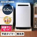 洗濯機 6kg 一人暮らし 新品 IAW-T602E 全自動洗濯機 6.0キロ 全自動 洗濯機 部屋 ...