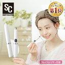 鼻毛カッター エチケットカッター ホワイト PBC-EC01-W送料無料 カッタ