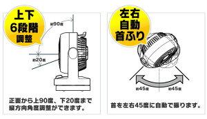 サーキュレーター首振りPCF-HD18-WPCF-HD18-B送料無料アイリスオーヤマ14畳静音静か首振りHシリーズ衣類乾燥換気部屋干しリビング扇風機空調家電空気循環機節電ファン節約リビングファンフロアファン小型室内干し冷暖房冬おしゃれあす楽対応