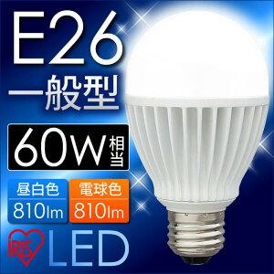 LED電球LDA10N-H-V20・LDA10L-H-V20アイリスオーヤマ