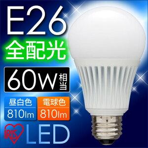 LED電球全配光昼白色・電球色810lmLDA11N-G/W-V2・LDA11L-G/W-V2アイリスオーヤマ