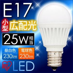 LED電球広配光昼白色(230lm)・電球色(230lm)LDA4N-G-E17-V3・LDA4L-G-E17-V3アイリスオーヤマ