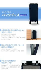 パンツプレスSA-4625BL送料無料ツインバードTWINBIRDズボンプレッサーダークブルーパンツプレッサースタンドタイプズボンプレス機アイロンパンツプレス機スーツズボンスラックス折り目身だしなみパンツおしゃれ