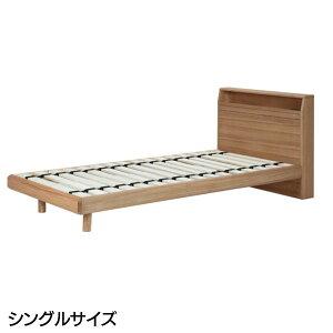 【送料無料】木製ベッドJAPANシングルサイズB-12-10NANA94533【TC】【ベッドSサイズロール床板すのこベッドスノコ高さ調整可能棚付きコンセント付きフレーム】