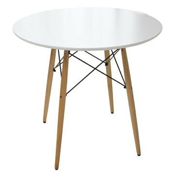 テーブル 丸型ダイニングテーブル 送料無料 ダイニング 丸テーブル 北欧 木脚 円形 おしゃれ イームズ風 ミッドセンチュリー 机 つくえ デスク DT-02B ホワイト 白【O】