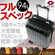 キャリーバッグ スーツケース キャリー キャスター ファスナー ブラック シルバー シンプル