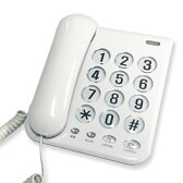 シンプルフォン NSS-07電話機 本体 TEL ホームテレホン カシムラ 【D】