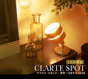 スタンドライト フロアライト 1灯 北欧 送料無料 照明 スタンドライト テーブルライト フロアライト led対応 led電球対応 間接照明 スタンド照明 木製 天然木 生活雑貨 リビング 寝室 おしゃれ