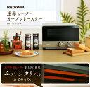 【あす楽】トースター オーブントースター POT-412FM-N送料無料 トースター 4枚 遠赤外線