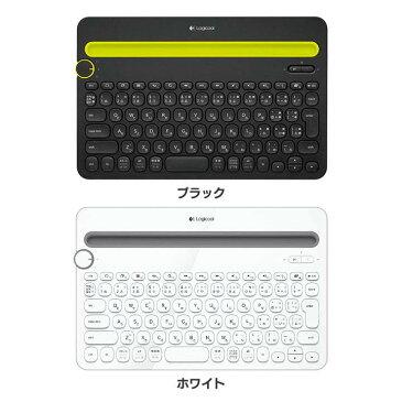 【11日エントリーで最大ポイント3倍】Bluetooth マルチデバイス キーボード K480BKキーボード ワイヤレス 無線 タブレット Bluetooth スマホ パソコン ロジクール ブラック・ホワイト【D】