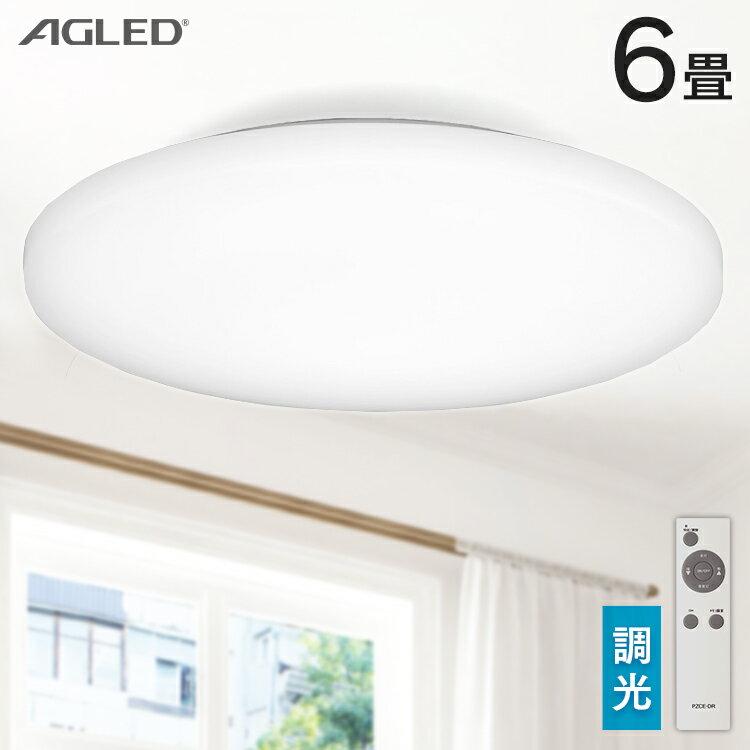 天井照明, シーリングライト・天井直付灯  6 led PZCE-206D LED LED