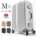 【PICKUPITEM】スーツケース アルミ+PCスーツケー...