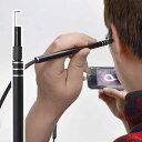 カメラで見ながら耳掃除 爽快USB耳スコープ USBEARCM耳かき 目視 スコープ 耳掃除 ピンポ