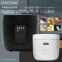 多機能4合炊飯器 HTS-350WH家電 炊飯器 調理家電