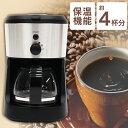 全自動コーヒーメーカー CM-503Z コーヒーメーカー ミ