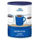 缶オリジナルブレンド(340g) コーヒー 珈琲 コーヒー豆 オリジナルブレンド 缶 通販限定 限定 KEY COFFEE KEYCOFFEE キーコーヒー 【D】