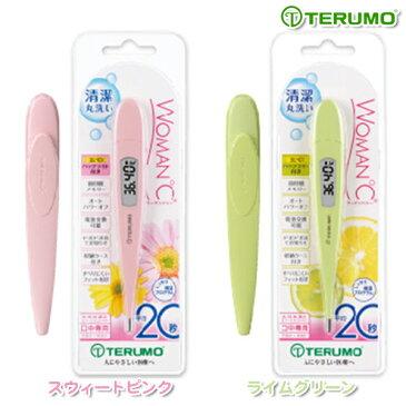 テルモ 電子体温計ET-C531 スウィートピンク/ライムグリーン【K】【TC】 ピンク グリーン 緑 色 体温計 計測 人気 おすすめ 定番 かわいい 熱 子供 赤ちゃん シンプル 便利 使いやすい 風邪 正確 スピード 速い 早い カラー 色 カラフル