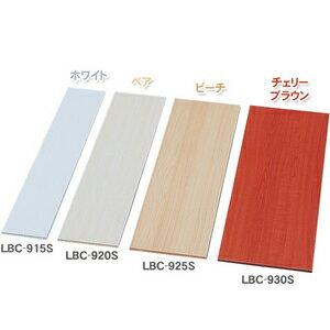 DIYボード【スリムタイプ】!使い方色々!(カラー化粧棚板)幅90×奥行25×高さ0.9【アイリス...