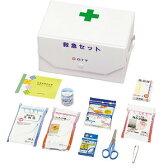 白十字 救急セットBOX型【白十字】【J】【T】