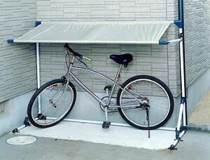 【自転車用品】雨ざらしを防げるサイクルガレージ(1台向け/自転車/バイクに/自転車屋根/自転車置き場/雨よけ/駐輪場/屋根付き) CG-600【アイリスオーヤマ】