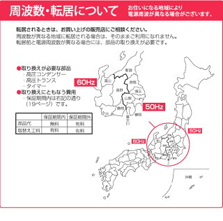 電子レンジフラット電子レンジフラットテーブルIMB-F18-5(50Hz/東日本)・IMB-F18-6(60Hz/西日本)アイリスオーヤマ【送料無料】