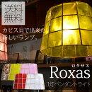 �ڥ����ॻ����ۡ�����̵���ۡ�B�ۥڥ����ȥ饤��Roxas-miniWHLC10752��10753��10754��10755-WH��BK��ELUX�ۤ������ǥ���������̲�����ƥꥢ��10P13Dec14��