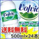 ボルヴィック【Vol