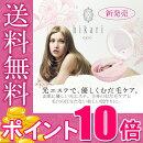 【送料無料】JAPANGALS〔ジャパンギャルズ〕脱毛器HIKARIEPIHS-8987【TC】【KM】