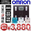 オムロン体重体組成計HBF-214-ブルー・ホワイト・ピンク・ブラウン【TC】