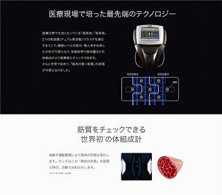 【体重計送料無料タニタ】インナースキャンデュアルタイプ体組成計スマホ対応【体脂肪計デジタル計測器ダイエット健康管理】[TANITA]RD-903・ブラックレッドホワイト【KM】【D】【サーチ】