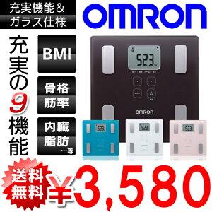 【体重計ランキング1位獲得】体重計 送料無料 オムロン [OMRON] 体重 体組成計 HBF…
