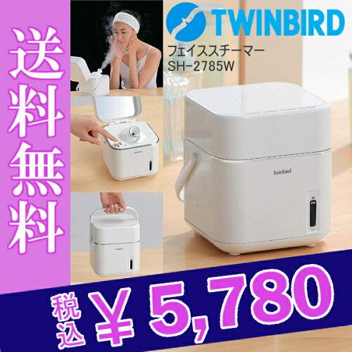 SH-2785W ホワイト[レディース/潤い/保湿/乾燥対策/フェ...