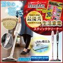 【コードレス 掃除機 アイリスオーヤマ】超軽量スティッククリーナー IC-SLDC1-W-P-…