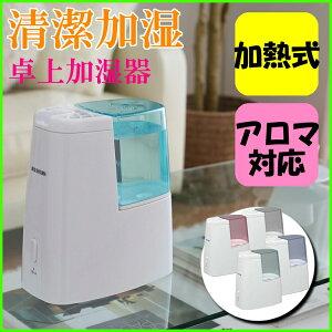 【最安値に挑戦】【加湿器 卓上 オフィス】アイリスオーヤマ 加熱式加湿器 SHM-120D グ…