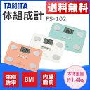タニタ TANITA 体組成計 Fit Scan FS-10...