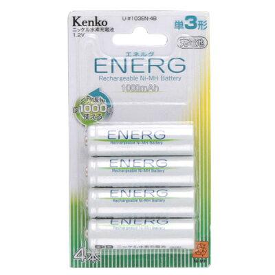 単3ニッケル水素充電池。