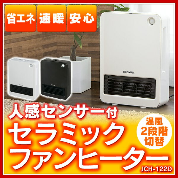 脱衣所が寒い!お風呂場をあったかくするヒーター・暖房器具のおすすめは?