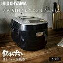 《10%オフクーポン》IHジャー炊飯器 5.5合 RC-IE...
