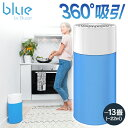 ★最安値挑戦★空気清浄機 ブルーエア Blue Pure 4...