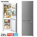 2ドア冷凍冷蔵庫 BIG冷凍庫 ドア閉め忘れアラーム 省エネ 節電 霜取り不要 静か シンプル 野菜室 アイリスオーヤマ