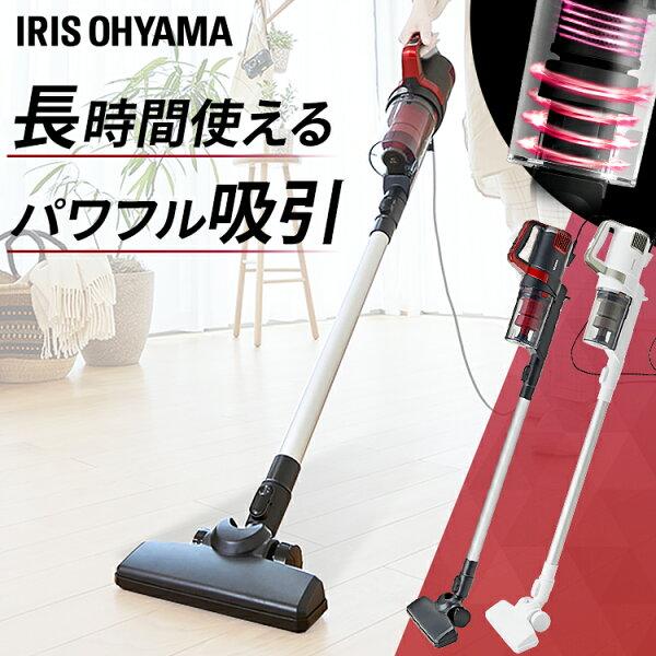 掃除機サイクロンコード式アイリスオーヤマ掃除機1年保証軽量サイクロン式サイクロン掃除機スティッククリーナーサイクロンクリーナー紙