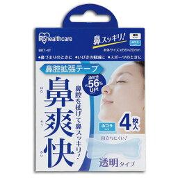 アイリスオーヤマ 鼻腔拡張テープ 透明 4枚入り BKT-4T
