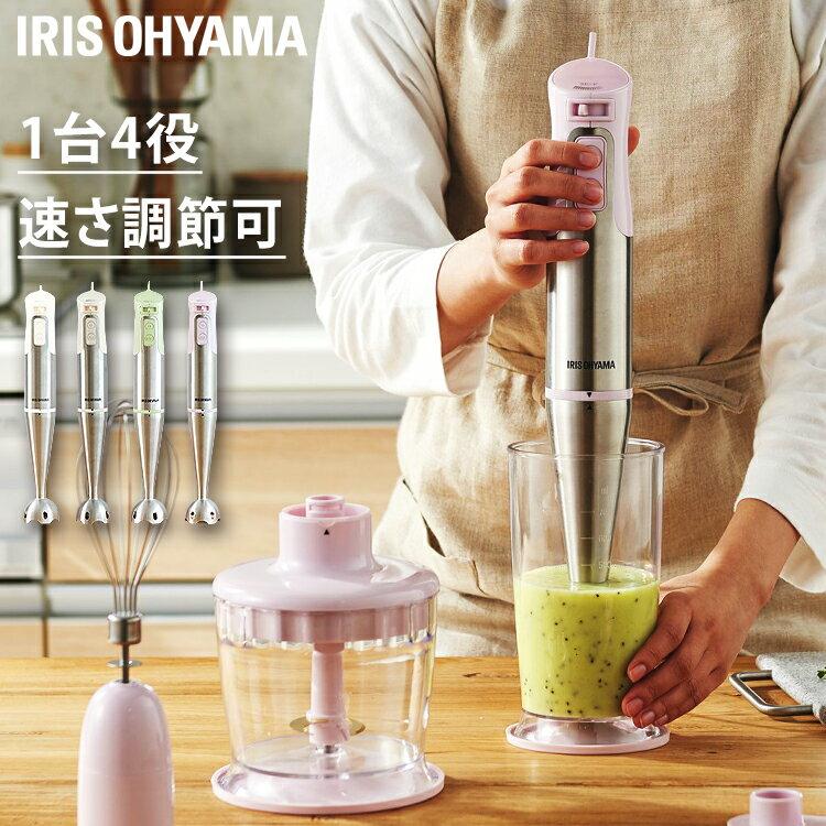 IRISOHYAMA(アイリスオーヤマ)『ハンドブレンダーミキサー(HBL-200)』